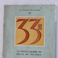 Outils d'horloger: EL PATRIMONIO DEL RELOJERO ROBERTO CARBONEL BLASCO MADRID 1954. Lote 274566673