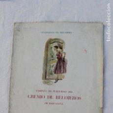 Outils d'horloger: CUADERNOS DE RELOJERIA CAMPAÑA DE PUBLICIDAD GREMIO RELOJEROS BARCELONA 1957. Lote 274567358