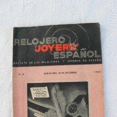 Outils d'horloger: RELOJERO Y JOYERO ESPAÑOL Nº 13 DICIEMBRE 1945. Lote 274570243