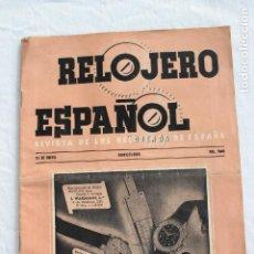 Outils d'horloger: RELOJERO ESPAÑOL REVISTA DE LOS RELOJEROS DE ESPAÑA, ENERO BARCELONA 1945. Lote 274613498