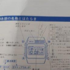 Strumenti di orologiaio: MANUAL SEIKO. Lote 289898698