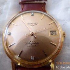 Relojes - Longines: RELOJ ORO LONGINES AUTOMATICO, 18 KL. FLAGSCHIP, FUNCIONANDO PERFECTAMENTE, 36MM. Lote 146721626