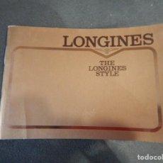 Relojes - Longines: LIBRITO GARANTÍA LONGINES SIN RELLENAR. Lote 234482925