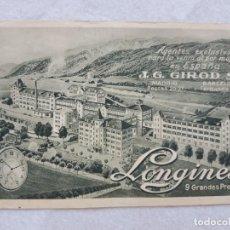 Relojes - Longines: LONGINES POSTAL PUBLICIDAD EPOCA CON MARCO DE MADERA. Lote 206197748