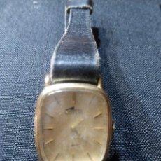 Relojes - Lotus: ANTIGUO LOTUS DE SEÑORA. Lote 75077815