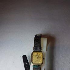 Relojes - Lotus: ANTIGUO RELOJ SEÑORA LOTUS. Lote 109446147