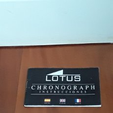 Relojes - Lotus: MANUAL INSTRUCCIONES RELOJ CRONO LOTUS.. Lote 246124580