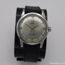 Relojes - Omega: ANTIGUO RELOJ OMEGA SEAMASTER AUTOMATICO AÑOS 1950. Lote 99181963
