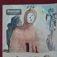 Relojes - Omega: SALVADOR DALÍ. LA HORA DE LOS POETAS. PORTADA EXCLUSIVA PARA LA REVISTA PRECISIÓN.RELOJES OMEGA.. Lote 125072575