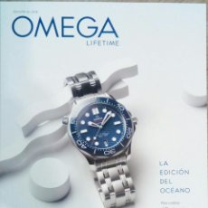 Relojes - Omega: RELOJ OMEGA LIFETIME LA EDICION DEL OCEANO . Lote 158869022