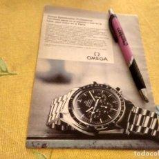 Relojes - Omega: ANTIGUO ANUNCIO PUBLICIDAD REVISTA RELOJ OMEGA SPEEDMASTER PROFESSIONAL ESPECIAL PARA ENMARCAR. Lote 170846025