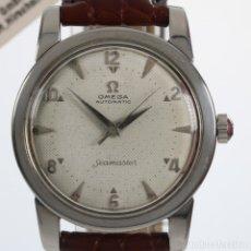 Relojes - Omega: OMEGA SEAMASTER 1950S NIDO DE ABEJA. Lote 175612283
