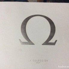 Relojes - Omega: OMEGA LA COLECCION 2017 CATALOGO ESPAÑOL - RELOJ RELOJES. Lote 204543187