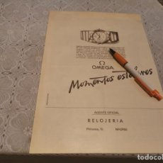 Relojes - Omega: RELOJ OMEGA ANTIGUO ANUNCIO PUBLICIDAD REVISTA. Lote 206588123