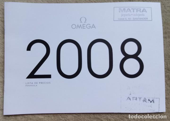Relojes - Omega: Catálogo relojes Omega - Año 2008 - Incluye lista de precios - Foto 6 - 206815701