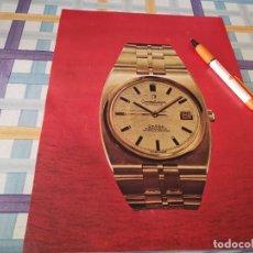 Relojes - Omega: RELOJ OMEGA CONSTELLATION REVERSO EL CORTE INGLÉS MODA ANUNCIO PUBLICIDAD REVISTA 1971. Lote 208413852