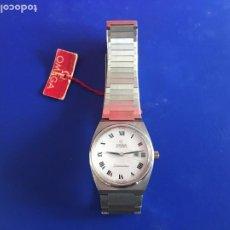 Relojes - Omega: RELOJ OMEGA SEAMASTER CADETE AUTOMÁTICO. Lote 257620335