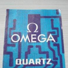 Relojes - Omega: LIBRETO TARJETA DE GARANTÍA DE RELOJ OMEGA QUARTZ CALIBRE 1350. Lote 268412679