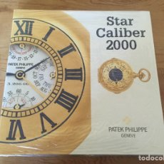 Relojes - Patek: PATEK PHILIPPE - BOOK PATEK PHILIPPE LIBRO - STAR CALIBER 2000 - SPANISH - RELOJES WATCHES. Lote 251912030