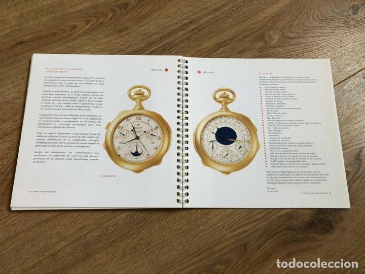 PATEK PHILIPPE - BOOKLET FOLLETO PATEK PHILIPPE MUSEUM - GUIDE D'ORIENTATION - FRENCH (Relojes - Relojes Actuales - Patek)
