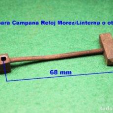 Recambios de relojes: MARTILLO PARA CAMPANA RELOJ MOREZ/LINTERNA O OTRO, REF 05. Lote 74710411
