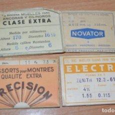 Recambios de relojes: LOTE DE MUELLES / RESORTES ANTIGUOS RELOJES - FORNITURAS - SWISS MADE - ¡HAZ UNA OFERTA! - LOTE07. Lote 83964516