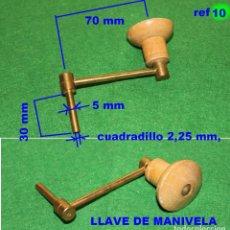 Recambios de relojes: LLAVE DE MANIVELA PARA VIENÉS/INGLÉS O OTRO RELOJES NO 0/CUADRADILLO 2,25 MM, REF 10. Lote 88776332