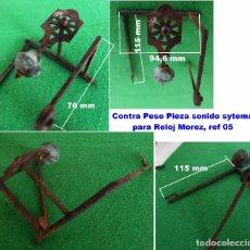 Recambios de relojes: CONTRA PESO PIEZA SONIDO SYTEMA PARA RELOJ MOREZ, REF 05. Lote 90964470