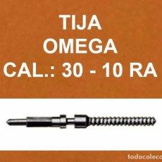 Recambios de relojes: OMEGA - 30 - 10 RA -TIJA DE REMONTUAR. Lote 96053119