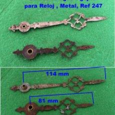 Recambios de relojes: UN PAR ANTIGUO AGUJAS PARA RELOJ , METAL, REF 247. Lote 96695631