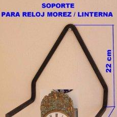 Recambios de relojes: SOPORTE UNIVERSAL, CONVENIENTE PARA LA MAYORÍA MOREZ RELOJES, 01. Lote 101383807