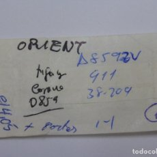 Recambios de relojes: ORIENT D859, TIJA.. Lote 107925891