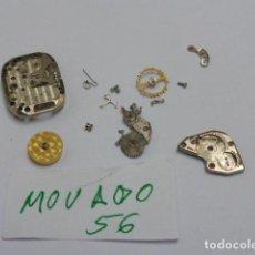 Recambios de relojes: MOVADO 56. Lote 159018798