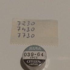 Recambios de relojes: VOLANTE CITIZEN 039-64. Lote 165415077