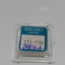Recambios de relojes: VOLANTE SEIKO 311-710 NUEVO.. Lote 175866777