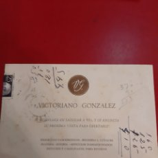 Recambios de relojes: VICTORIANO GONZÁLEZ RELOJERÍA PLATERIA ESTUCHES CAJAS JOYERIA MADRID DIRIJIDO LUGO. Lote 179131916