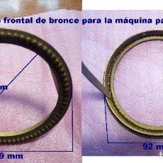 Recambios de relojes: ANILLO FRONTAL DE BRONCE PARA LA MÁQUINA PARIS. Lote 189759232