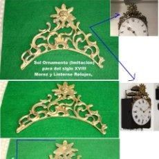 Recambios de relojes: ADORNO SOL PARA RELOJ LINTERNA / MOREZ. Lote 194405223