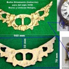 Recambios de relojes: ADORNO DE BARBA PARA RELOJ LINTERNA / MOREZ. Lote 194405327