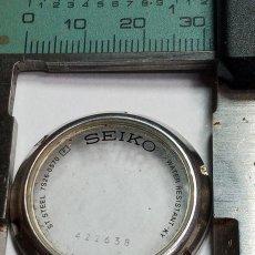 Recambios de relojes: SEIKO - FONDO SEGÚN REFERENCIA - (CD-JP20N). Lote 195212378