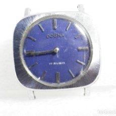 Recambios de relojes: ANTIGUO DOGMA MECANICO AÑOS 60 PARA REPARAR RESTAURAR O PARA PIEZAS LOTE WATCHES. Lote 195430881