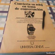 Recambios de relojes: RELOJ UNIVERSAL GENEVE PELEROUTER SUPER ANUNCIO PUBLICIDAD REVISTA 1968. Lote 212930957