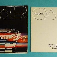 Relojes - Rolex: CATÁLOGO DE RELOJES DE PULSERA Y LISTA DE PRECIOS NOV. 1981 - ROLEX. OYSTER. Lote 151893706