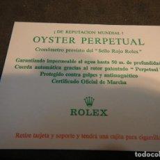 Relojes - Rolex: TARJETA ROLEX. Lote 186061242