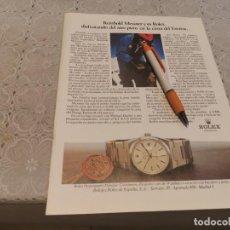 Relojes - Rolex: RELOJ ROLEX OYSTERQUARTZ DATEJUST CRONOMETRO ESPAÑA ANTIGUO ANUNCIO PUBLICIDAD REVISTA. Lote 206587285