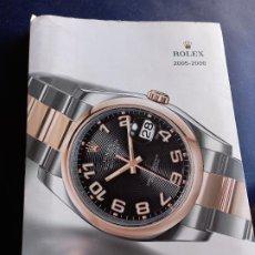 Relojes - Rolex: CATALOGO RELOJES Y MANUAL PIEZAS ROLEX 2005-2006. Lote 236005850