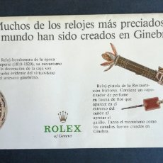 Relojes - Rolex: CATALOGO TRIPTICO. RELOJES ROLEX.. MUY BONITO. EL ENVIO ESTA INCLUIDO.. Lote 276140703
