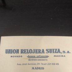 Relojes - Rolex: JUSTIFICANTE COMPRA RELOJ ROLEX ORO UNIÓN RELOJERASUIZA 1976. Lote 286800183