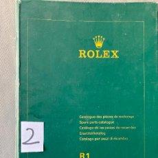 Relojes - Rolex: ROLEX CATALOGO DE LAS PIEZAS DE RECAMBIO R1 , ORIGINAL AL 100 % , SPARE PARTS CATALOGUE. Lote 293566213