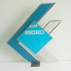Relojes - Seiko: ANTIGUO EXPOSITOR DE LA MARCA SEIKO. Lote 27382272